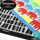 風呂敷 ふろしき 大判 75cm フィンレイソン クロス Finlayson フロシキ 綿 綿100% シャンタン 風呂敷バッグ ボトル包…