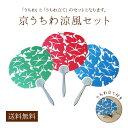 Kyouchiwaset01 01
