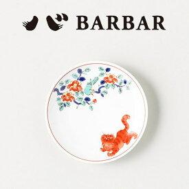 BARBAR 馬場商店 蕎麦猪口大事典 小皿 色絵 エキゾチックショートヘアー 波佐見焼 マルヒロ