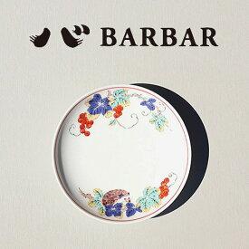 BARBAR 馬場商店 蕎麦猪口大事典 小皿 色絵 ピグミーヘッジホッグ 波佐見焼 マルヒロ