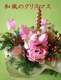 ハレの日の花■市蔵■いい夫婦の日 クリスマス 特別な日に贈る花 季節の花と和食器 和風フラワーギフト【送料無料】古希祝 退職祝い 結婚祝【生花・和風フラワーアレンジメント】花と器・和の花