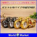 バイク 目覚まし 時計 置き メタリック ゴールド グレー レッド メッキ オシャレ ◇PF168