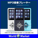 MP3音楽プレーヤー 軽量 MP3プレーヤー 大容量8GB 最大80時間再生 再生速度調節可 オーディオプレーヤー 音楽 動画 写真再生 音声録音 電子ブック ...