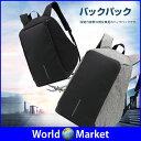 バックパック リュックサック リュック バッグ カバン 男女兼用 大容量 収納力抜群 男女兼用 通気性 ベルト調整 USB充…