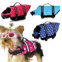 小型 中型 犬 安心 安全 ライフジャケット 水遊び 海 川◇PTL100 | 救命胴衣 ペット 犬用 小型犬 フローティングベス…
