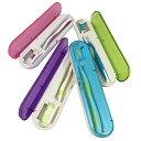 歯ブラシケース 紫外線 消毒 歯ブラシ入れ【日用雑貨】◇AT-08【メール便】