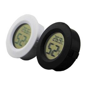 円形デジタル電子湿度計 湿度温度 湿度分解率1%コンパクトサイズ ブラック ホワイト ◇YS2011【メール便】