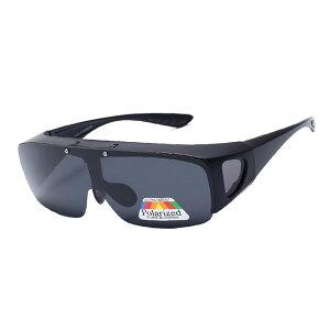 ナイトビジョンサングラス 夜間用オーバーサングラス ドライブサングラス 跳ね上げ式レンズ スポーツ メガネの上からかけられる ◇A8118【定形外郵便】