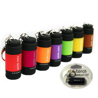 USB/充電式/ミニ/懐中電灯/LEDライトキーホルダー/高輝度/カラー/◇SHU-1