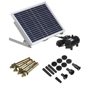 太陽光発電 噴水ポンプ 電源不要 太陽光パネル搭載 ポンドポンプ ソーラー発電 噴水セット 池ポンプ 高級感 簡単設置 ECO設計 水の噴出す形や量を調節 ◇BSV-SP100