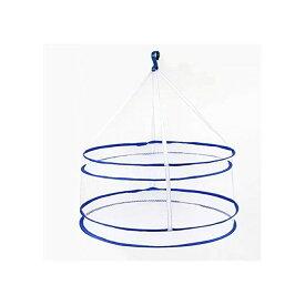 洗濯物干しネット 平干しネット 物干しネット 折り畳み式 2段 型くずれ防止 屋外 室内可能◇RL-65