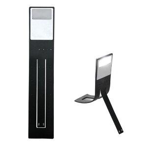 LEDブックライト USB充電式 読書灯 4段階の明るさ 栞にもなる しおり ランプ 軽い 薄い 持ち運び便利 柔らかい 本に挟める ブラック ◇DN-5V【メール便】