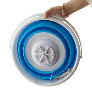 ポータブル洗濯機 USB給電式 折りたたみバケツ一体型 ミニウォッシャー 超音波 USB給電式 コンパクト 小型 旅行 一人暮らし 出張 ◇SJYT-10W