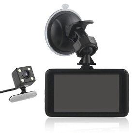 ドライブレコーダー 前後カメラ ダッシュカム 1080P 3インチ 120度広角 衝撃 Gセンサー 動体検知 バックカメラ付属 あおり運転対策 ◇A8052