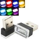 2個セット イルミネーション USB ポート カバー イルミ USB ライト 保護 車用 車載 車内 ランプ LED 照明 防塵 汎用 …