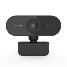 フルHD 1080P WEBカメラ マイク内蔵 USB接続 USBカメラ 在宅勤務 テレワーク Windows 8/10 ドライバ不要 ◇BAM-U01【定形外郵便】