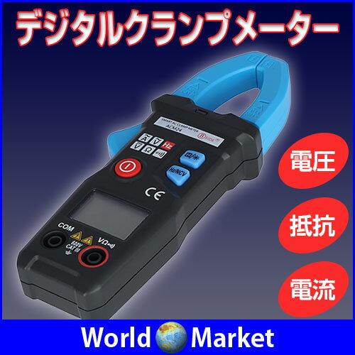 インテリジェントACクランプメーター 6000カウント 小電流クランプ型 電圧、抵抗、電流を自動識別 ◇BSIDE-ACM24
