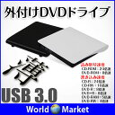 外付けDVDドライブ USB3.0対応 CD-RW DVD-RW スーパーマルチドライブ 薄型 DVD再生 DVD作成 CD再生 CD作成【オーディオ】◇DVD...
