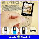 ポータブル MP3 プレイヤー 8GB 音楽 画像 動画 電子ブック ボイスレコーダー 日本語 メニュー 可能 microSD 対応 【…
