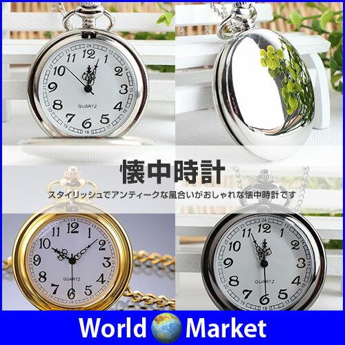 アンティーク風 懐中時計 Pocket Watch 置時計 インテリア 画面スケルトン 鏡面仕様 ネックレス【メール便】◇QUARTZ-1