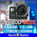 スポーツ アクション コンパクトカメラ ウェアラブルカメラ