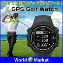 GPS ゴルフウォッチ ヤード 距離計 ゴルフナビ ゴルフナビゲーター フェアウェイナビ ナビゲーション ゴルフ用品【スポーツ】◇TW-301