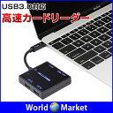 高速 Mirco SDカードリーダー 高速 USB USBハブ USB3.0 Type-C/COMBO 【ゆうパケットで送料無料】◇ULT-0232