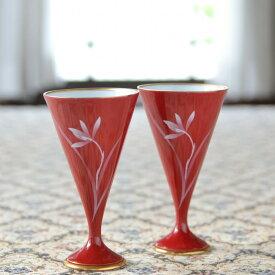 ★VR1077-2BIV(ベネチアンレッド)ペアワインカップ【香蘭社】送料無料北海道・沖縄は460円頂きます