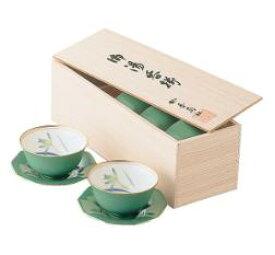 ★G1070-CQQ(セイントジョーン)湯のみ5客セット(茶托別売)【香蘭社】送料無料北海道・沖縄は460円頂きます