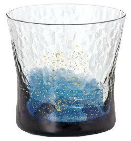 10496八千代窯 焼酎 コップ ガラス タンブラー 【東洋佐々木ガラス】ハンドメイドガラス/冷酒グラス/贈り物/敬老の日/ギフト【NEW】送料無料北海道・沖縄は520円頂きます