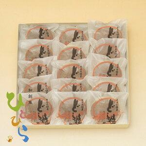 和菓子ギフト/のし対応/贈答/プレゼント/内祝い/和菓子/焼菓子/詰め合わせ/お取り寄せスイーツ/高級/お菓子/個包装/あんこ天然生はちみつ使用 北海道プレミアムどらやき15個入