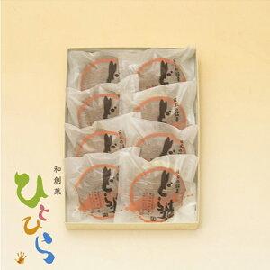 和菓子ギフト/のし対応/贈答/プレゼント/内祝い/和菓子/焼菓子/詰め合わせ/お取り寄せスイーツ/高級/お菓子/個包装/あんこ天然生はちみつ使用 北海道プレミアムどらやき8個入