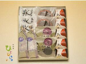 【のし対応】【贈答/プレゼント/内祝い】【和菓子/焼菓子/詰め合わせ/お取り寄せスイーツ/高級/お菓子/個包装】【ひとひらギフト3】