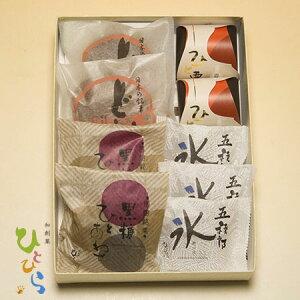 【のし対応】【贈答/プレゼント/内祝い】【和菓子/焼菓子/詰め合わせ/お取り寄せスイーツ/高級/お菓子/個包装】【ひとひらギフト1】