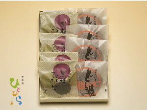 【のし対応】【贈答/プレゼント/内祝い】【バウム/洋菓子/焼き菓子/詰め合わせ/お取り寄せスイーツ/高級/お菓子/個包装】【ひとひらどらやき詰め合わせ8個】