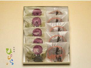 【のし対応】【贈答/プレゼント/内祝い】【バウム/洋菓子/焼き菓子/詰め合わせ/お取り寄せスイーツ/高級/お菓子/個包装】【ひとひらどらやき詰め合わせ10個】