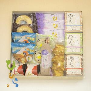 【のし対応】【贈答/プレゼント/内祝い】【和菓子/焼菓子/詰め合わせ/お取り寄せスイーツ/高級/お菓子/個包装】【ひとひらギフト8】
