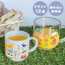 【名入れ】おなまえ マグカップ 名入れ コップ 名前入り コップ 割れない 送料無料 日本製 食洗器OK 入園祝い 入学祝…