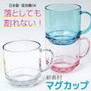 BBQ 割れない マグカップ 選べる 5個セット コップ 割れない ギフト キャンプ 食器 セット 用品 送料無料 日本製 食洗…