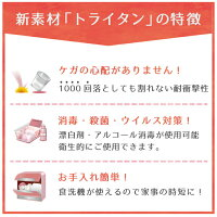 ゆらぎギフトBOX母の日BBQタンブラー5色セット割れないコップトライタンタンブラーおしゃれ送料無料日本製電子レンジOKギフトパーティー出産祝い内祝いミニグラス敬老の日おもてなし240cc