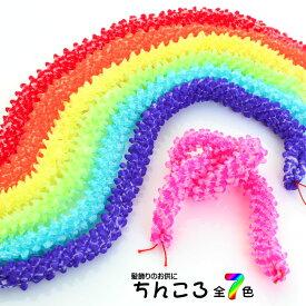 [髪飾り 和装]【DM便対応可】七五三 髪飾り ちんころ 鹿の子(赤/ピンク/黄/橙・オレンジ/ヒワ/水/紫)《髪飾り/和装/七五三》