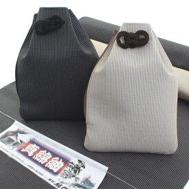 【送料弊社負担】正絹 腰袋 信玄袋 巾着 シルク 日本製 大きめ 正絹紬 Lサイズ 縞〈2種類〉