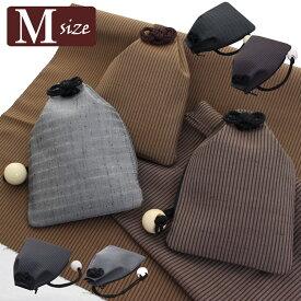 【送料弊社負担】正絹 腰袋 信玄袋 巾着 シルク 日本製 正絹紬 Mサイズ Ver.A〈7種類〉