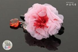 【ワンコイン市】コントル(くちばし)型 髪飾り シルクフラワー オーガンジーガーベラ 〈ピンク〉