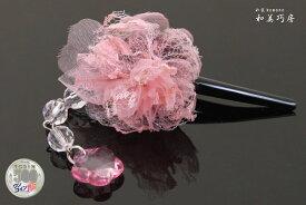 【ワンコイン市】コントル(くちばし)型 髪飾り シルクフラワー レースローズ 〈ピンク〉