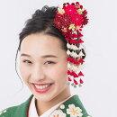 髪飾りつまみかんざし一越ちりめん彩剣菊〈赤〉/髪飾り/和装/つまみかんざし