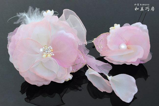 髪飾り 花 2点セット 成人式 振袖 卒業式 袴 結婚式 ウエディング ドレス 浴衣 ビックオーガンジーフラワー ファー飾り添え〈ピンク〉
