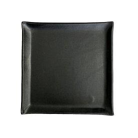 食器 黒 大堀相馬焼 クロテラス 角皿 中 205mm 黒照 雄勝硯 漆黒 高級 陶磁器 焼き物 映える 日本製 お皿 盛り付け 大皿 和食器 黒いお皿 かっこいい おしゃれ 四角 贈り物 プレゼント 新生活