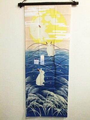 【濱文様・絵てぬぐい】月兎の夢〜秋柄・うさぎ・ウサギ・お月見〜【RCP】