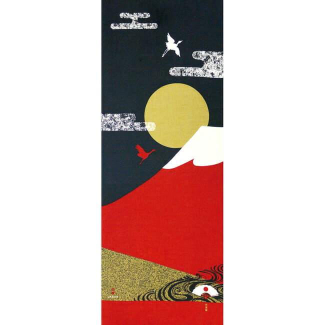 ■メール便OK♪合計2500円(税抜)以上でメール便送料無料■【濱文様・絵てぬぐい】JAPAN〜お正月柄・縁起柄・富士山柄・世界文化遺産〜05P03Dec16